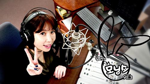 김묘선의 FM모닝쇼