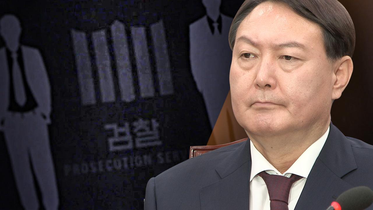 '윤우진 뇌물 사건' 때 윤석열도 수사대상...MB 민정수석실 외압, 경찰수사 막혀