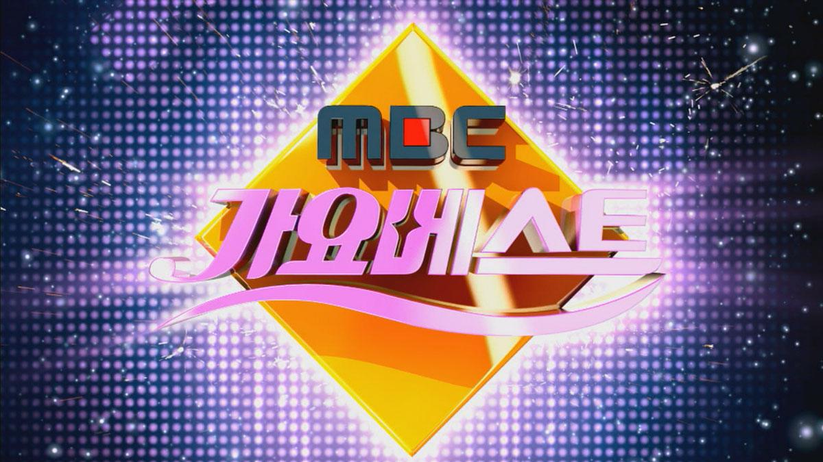 MBC 가요베스트프로그램으로 이동