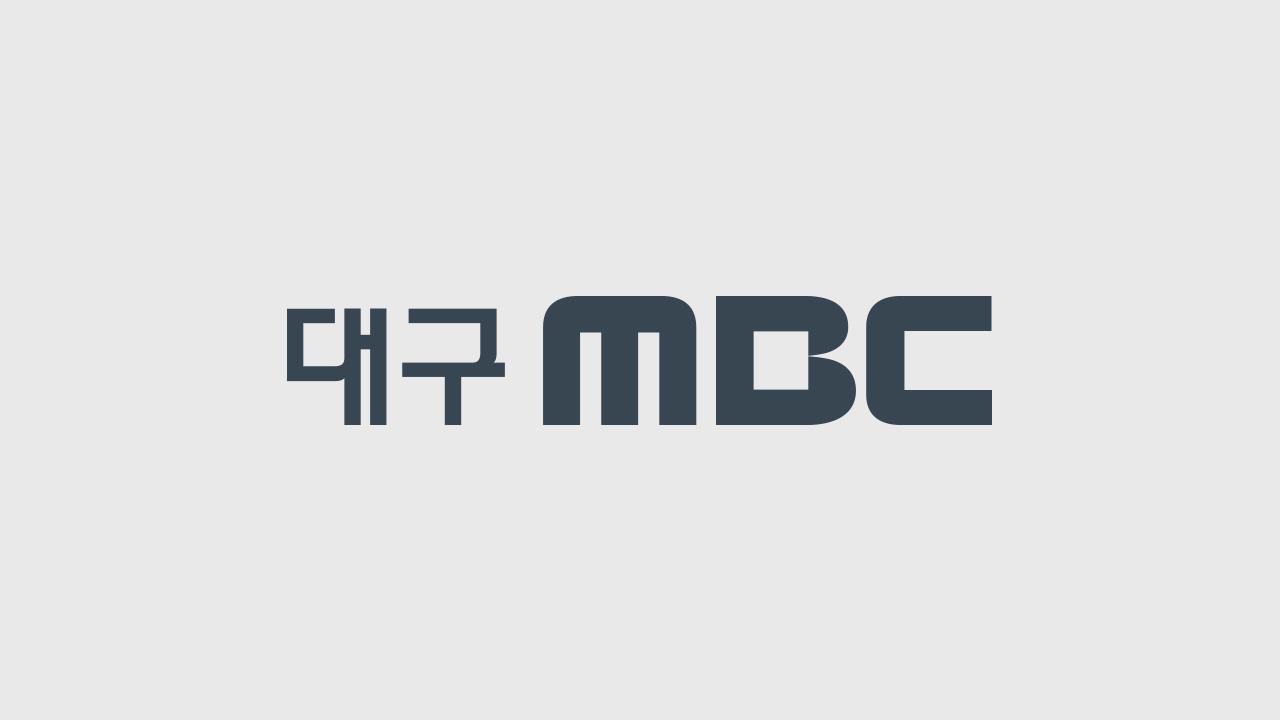 제22회 대구대학교총장기 전국 고교검도 선수권대회 -단체전 다시보기
